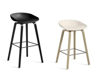 About A Stool AAS 32 Bar Stool  65 cm or 74 cm